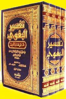 Kitab Tafsir Baghawi