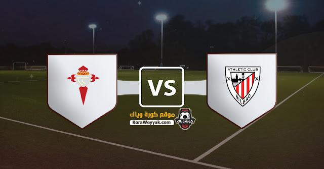 نتيجة مباراة أتلتيك بلباو وسيلتا فيغو اليوم الجمعة 4 ديسمبر 2020 في الدوري الاسباني