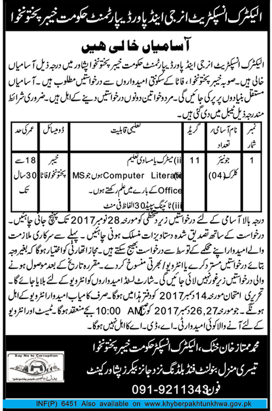 Jobs In Energy And Power Department Govt Of Khyber Pakhtunkhwa Nov 2017