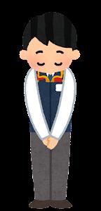 家電量販店の店員のイラスト2-1(男性・お辞儀)