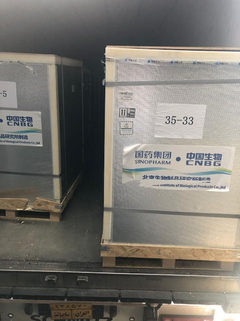 وصول شحنات جديدة من لقاح المضاد لفايروس كورونا لشركة سينوفارم