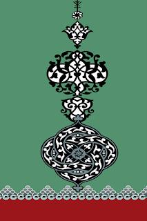 Vector-art-textile-motif