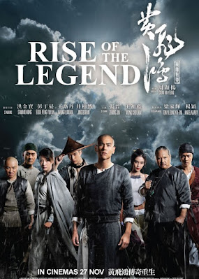 Rise of the legend full movie download in dual audio hindi - rise of the legend full movie download in hindi filmyzilla - rise of the legend full movie download in dual audio 480p