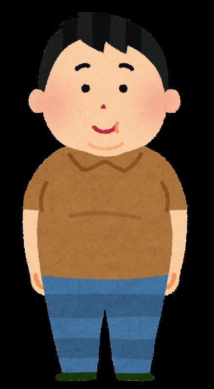 太った男性のイラスト肥満 かわいいフリー素材集 いらすとや