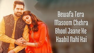 Bewafa-Tera-Masoom-Chehra-Lyrics-in-Hindi