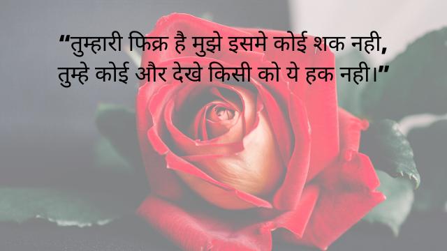 Fake Love Status for WhatsApp