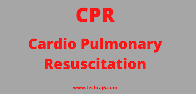 CPR full form, What is the full form of CPR