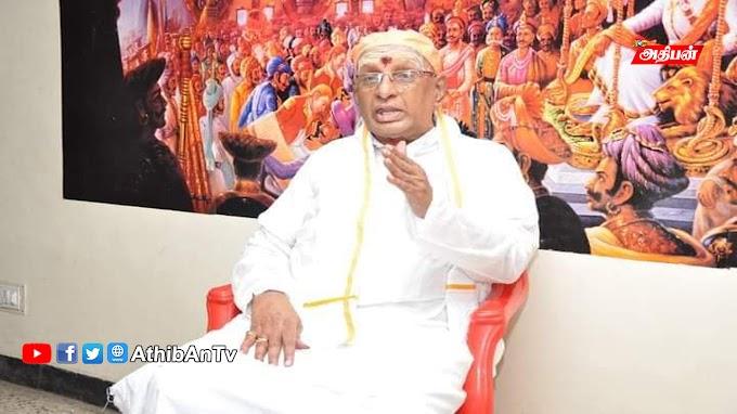 இந்து முன்னணி நிறுவனர் ராமகோபாலன் முக்தியடைந்தார்