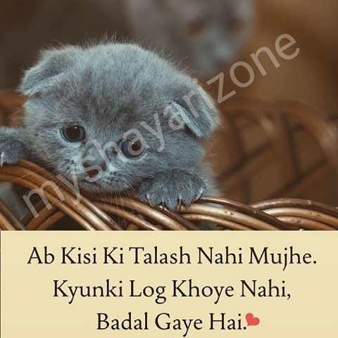 Sad Lines Whatsapp Shayari Emotional Love SMS