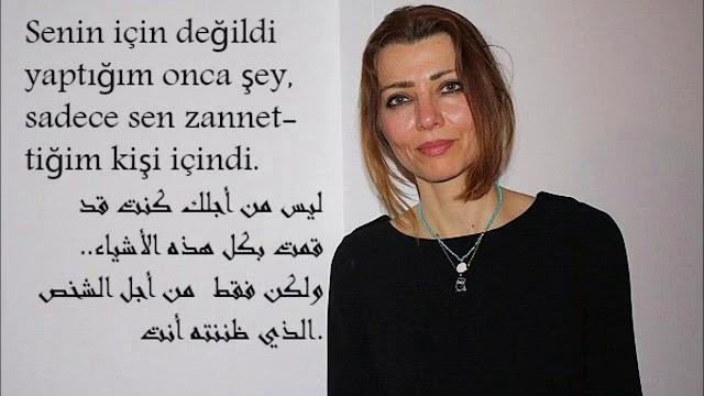 اقتباسات وأقوال للكاتبه التركيه اليف شافاق