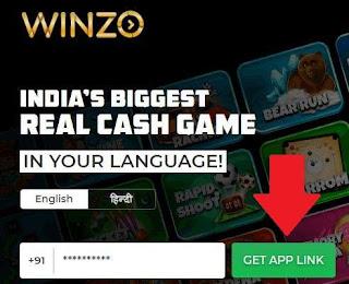 Winzo Gold Referral Code - विंजो गोल्ड रेफरल कोड