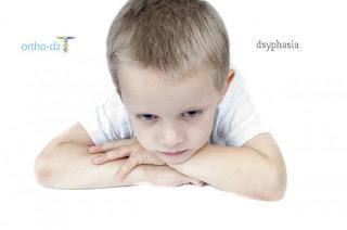 التأخر اللغوي الحاد عند الطفل: La dysphasie