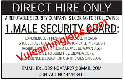 A Reputable Security Company Jobs In Qatar For Male Security Guard Latest