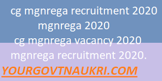 cg mgnrega recruitment 2020, cg mgnrega job, mgnrega 2020, cg mgnrega vacancy 2020, mgnrega cg 2020. mgnrega cg 2020, mgnrega recruitment 2020.