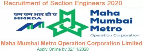 MMMOCL   Secction Engineer Job Vacancy
