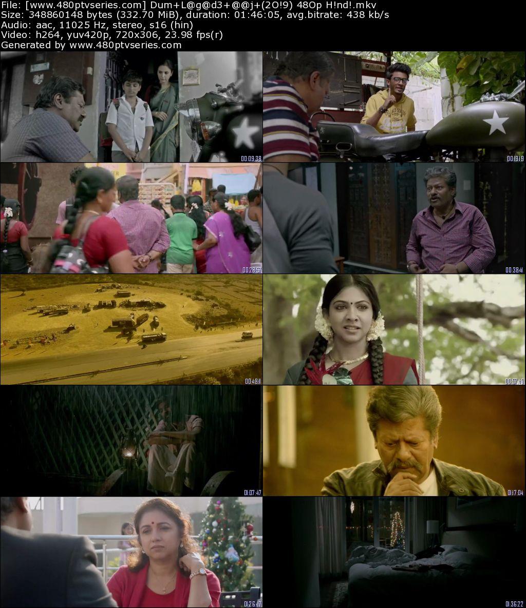 Dum Lagade Aaj (2019) 300MB Full Hindi Dubbed Movie Download 480p Web-DL Free Watch Online Full Movie Download Worldfree4u 9xmovies