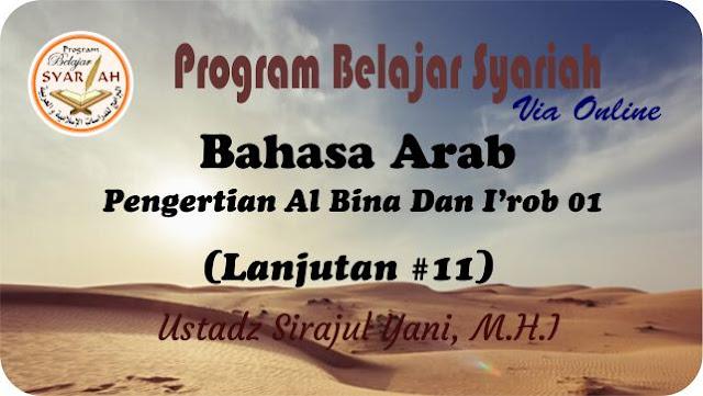 Pengertian Al Bina dan Al 'irob 01