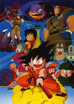Dragon Ball: La leyenda de Shen Long [Película] [Latino] [HD] [MEGA]