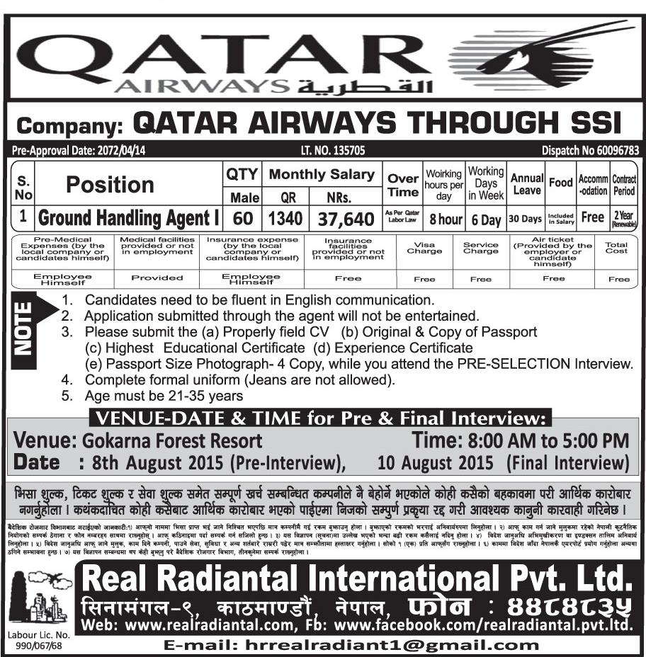 Foreign Job Opportunity in Qatar Airways   Jobs in Nepal