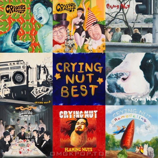 Crying Nut – CRYING NUT 25th Anniversary Best Album