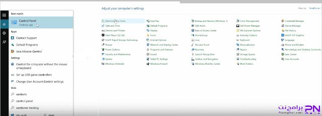 معرفة مواصفات جهاز كمبيوتر ويندوز 7