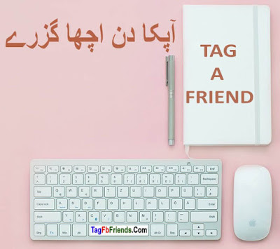 Have A Nice Day URDU