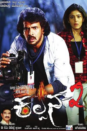 Download Kalpana 2 (2016) Hindi Dubbed Movie 480p   720p   1080p WEBRip 350MB   1GB