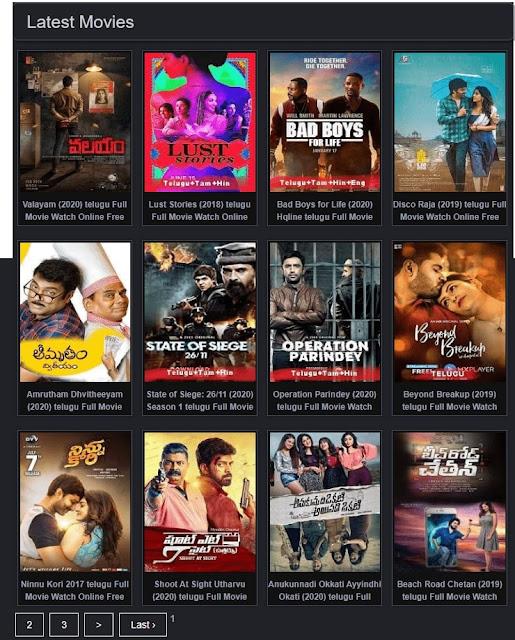 hiidude movies - download Tamil Telugu Kannada movie