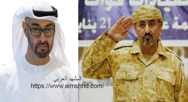 عيدروس الزبيدي يثير الجدل ويغضب الإمارات بتراجعة عن مطلب الإنفصال ويطالب بـ التوحد لحماية اليمن بإعتراف صريح