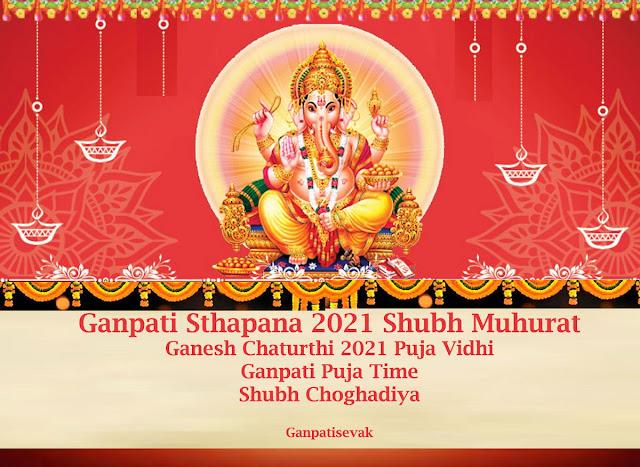 Ganpati Sthapana 2021 Shubh Muhurat: Ganesh Chaturthi Puja Vidhi and Choghadiya Time