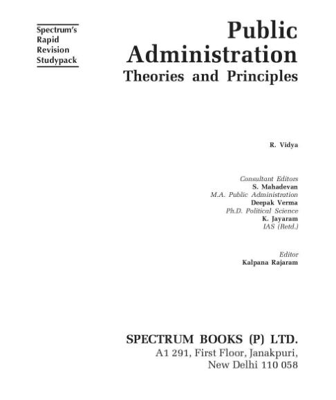 Public Administration Theories and Principles : for all Competitive Exam