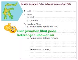 Kondisi Geografis Pulau Sulawesi Berdasarkan Peta www.simplenews.me