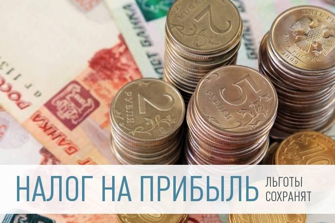 Налог на прибыль 2017 изменения ндфл оплата 2017