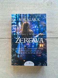 """""""Żertwa"""" Anna Sokalska, fot. paratexterka ©"""