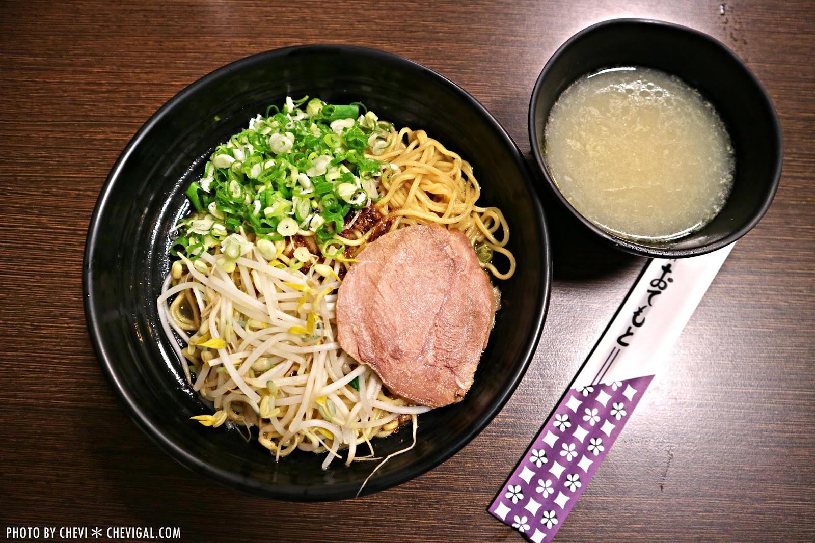 IMG 9592 - 台中烏日│東京屋台拉麵-烏日店。鵝蛋溏心蛋的巨蛋拉麵好特別。平價餐點口味還不錯