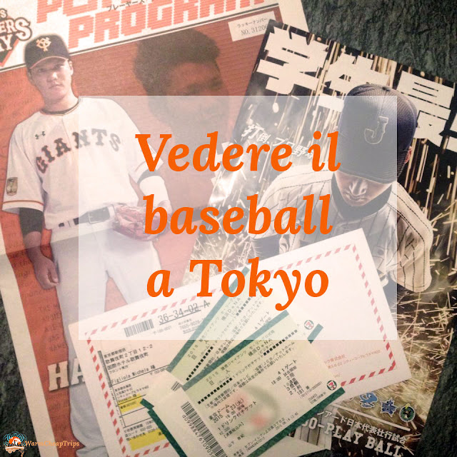 Vedere il Baseball a Tokyo