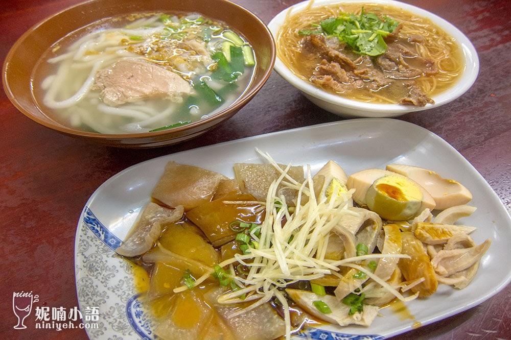 【東湖美食】航情米苔目。菜籃族最愛的市場小吃