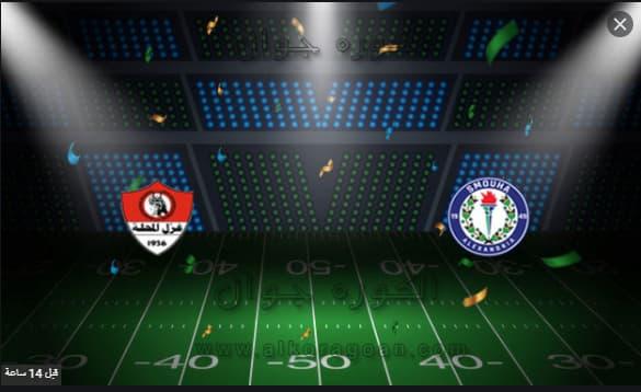 مشاهدة مباراة سموحة وغزل المحلة بث مباشر يوم 14/12/2020 الدوري المصري