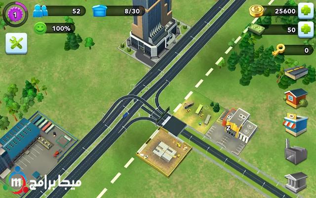 لعبة SimCity BuildIt
