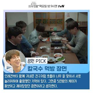 Yoo Yeon Suk Hospital Playlist
