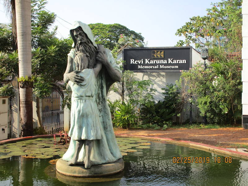 Museums in Kerala