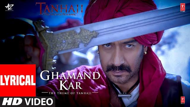 Ghamand Kar Song Lyrics - Tanhaji - Hindi Songs 2020