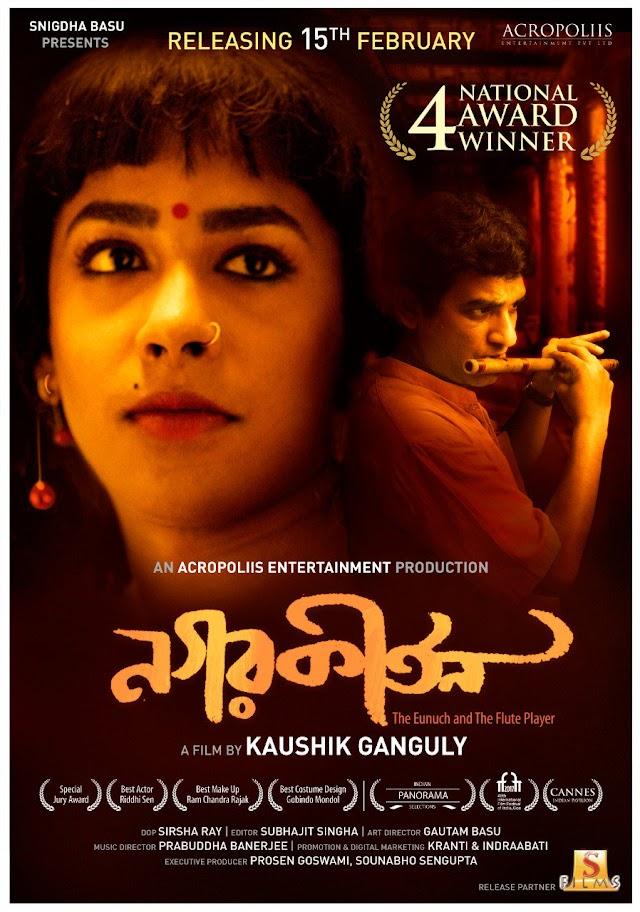 Nagarkirtan (2017) Bengali x264 WEB-DL 1080p Download | Watch Online | Direct Links