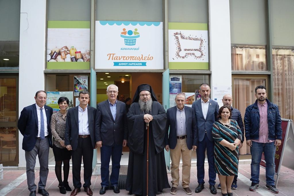 Αγιασμός στα νέα γραφεία του Κοινωνικου Παντοπωλείου Λάρισας