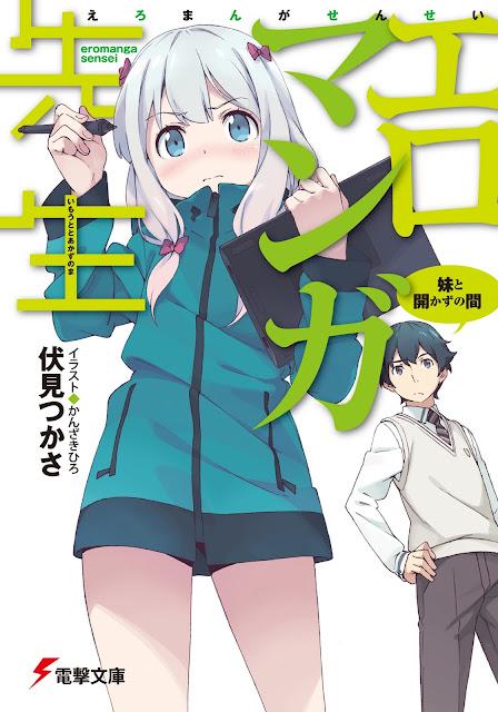 Pierwszy tom noveli Eromanga-sensei