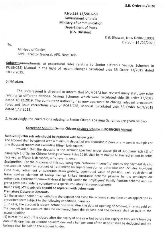 Amendment to procedural rules relating to Senior Citizen Saving Scheme in India Post