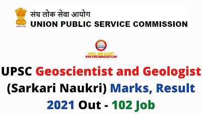 Sarkari Result: UPSC Geoscientist and Geologist (Sarkari Naukri) Marks, Result 2021 Out - 102 Job