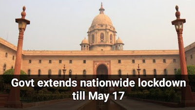 Govt extends nationwide lockdown till May 17, Relaxations in Green Zones, restrictions to continue in Red Zones: Highlights with Details