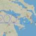 """Αεροσκάφος της Aegean """"έγραψε"""" τον αριθμό 200 πάνω από την Πελοπόννησο"""