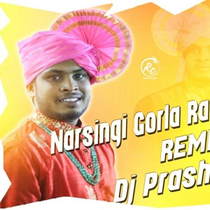 Narsingi Gorla Dj Song Download